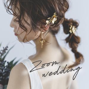 Zoom wedding