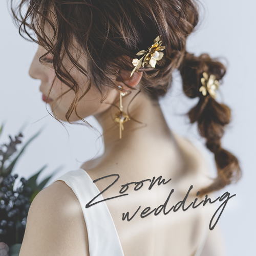 Zoom wedding