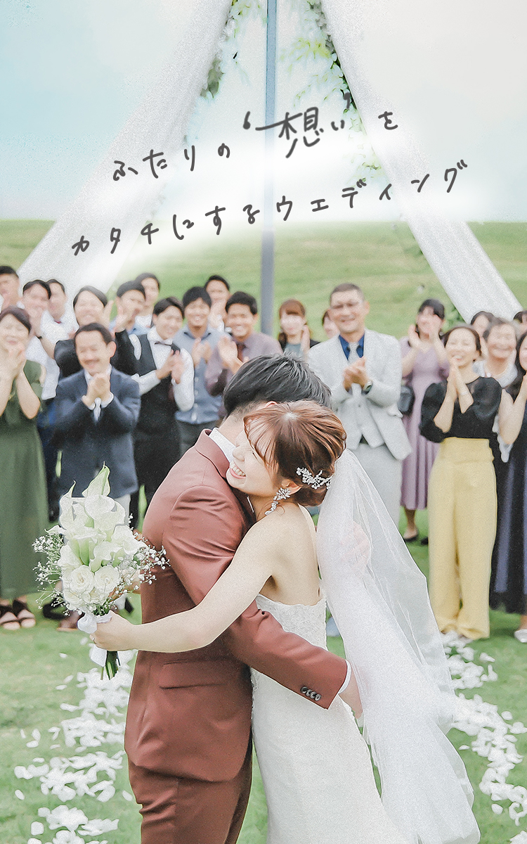 Only One Consept Wedding