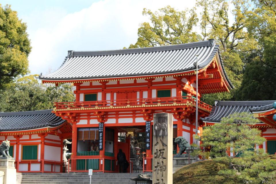 八坂神社結婚式人気