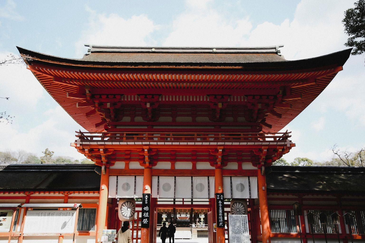 京都 神社婚