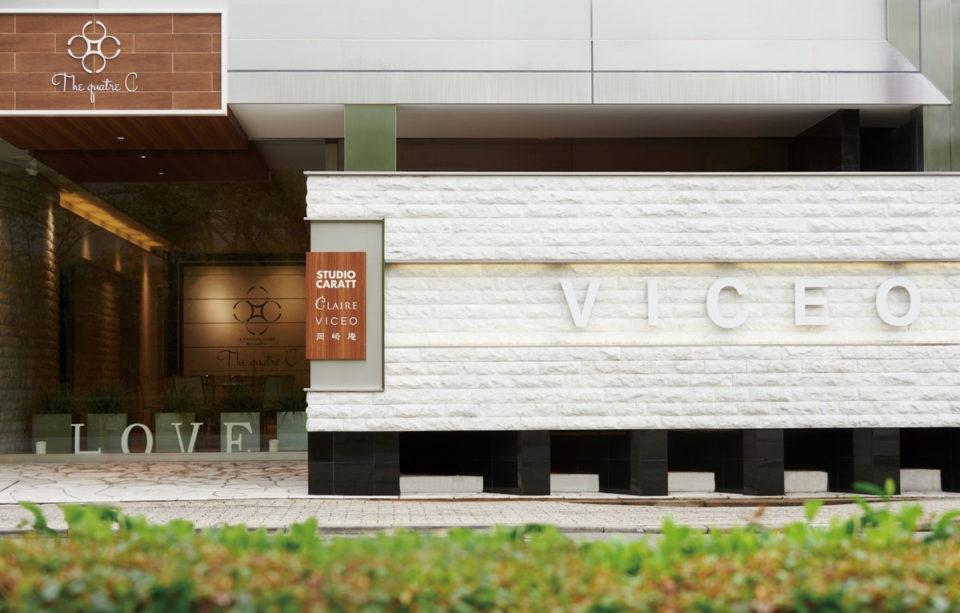 VICEO岡崎 アクセス良好で観光地も近い