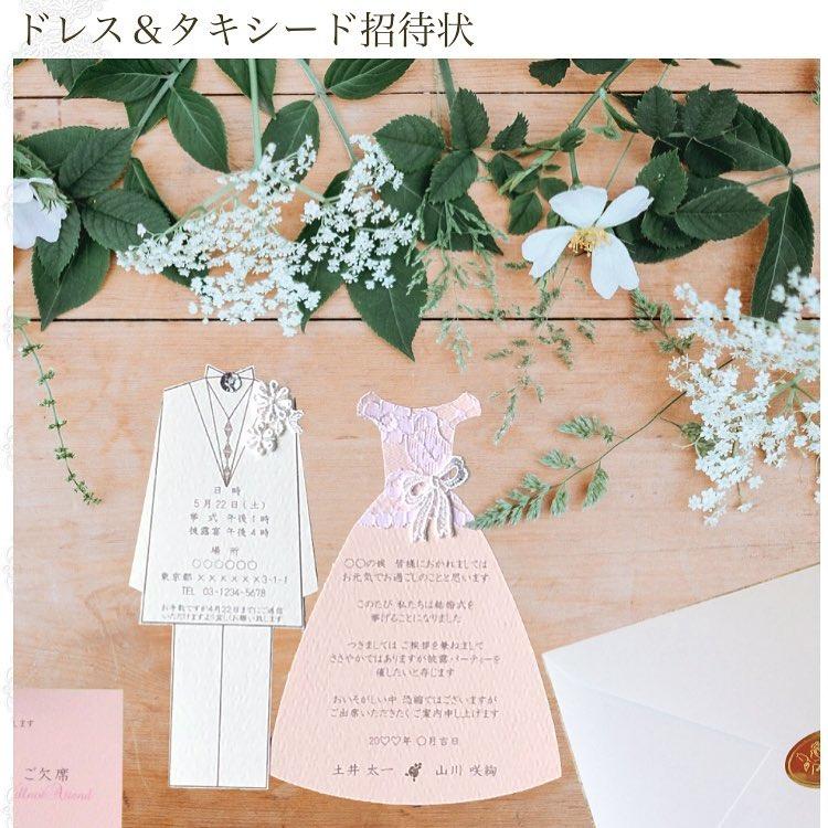 可愛らしいドレス&タキシード型の招待状の紹介の画像