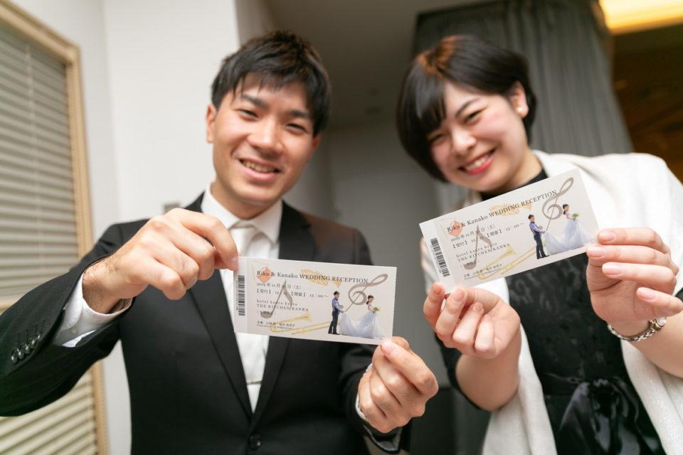 チケット型招待状